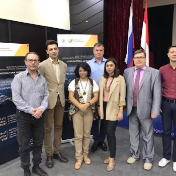 UKRI Hadiri Konferensi Interuniversity International